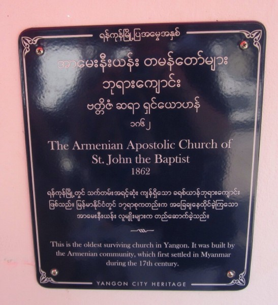 Historical plaque outside the Armenian Church installed by Yangon Heritage Trust on Oct. 1, 2014